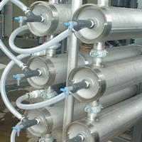供应红豆杉分离紫杉醇的膜设备