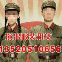 ·北京出租红卫兵服装演出用老军服租赁出售13520510656批发