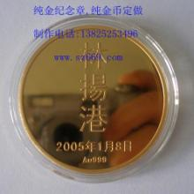 供应全国最好的纯银纪念币纪念章批发
