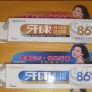 牙康牙膏批发纳米牙康牙膏图片