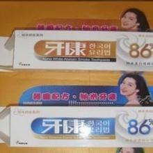 供应牙康牙膏批发纳米牙康牙膏美白牙膏去烟渍超白牙膏批发批发