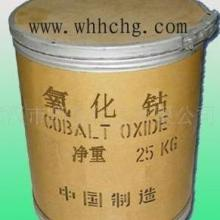 供应四川重庆贵州玻璃厂氧化钴华创现货