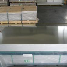 供应五金件用铝板