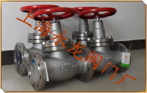 供应环保型氨用截止阀 氨用截止阀连接尺寸