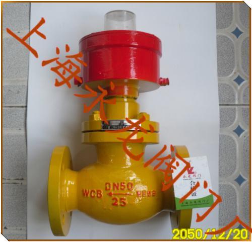 供应氨气槽罐常闭式气动紧急切断阀,氨用截止阀特征图片