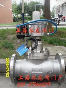 供应不锈钢氨气紧急切断阀图片