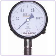 供应液氨压力表、压力表厂家、上海氨仪表厂家