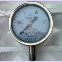 供应氨气压力表、不锈钢氨气压力表、氨仪表