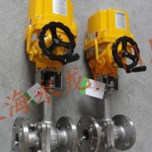 供应DBQ941F-16P液氧低温电动球阀、DBQ941F-16P液氧低温电动球阀生产厂家、DBQ941F-16P液氧低图片