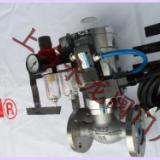 供应常闭式氨用气动截止阀厂家