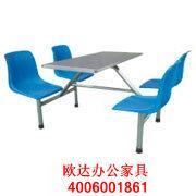 供应食堂快餐桌-食堂餐椅-公司食堂餐桌椅