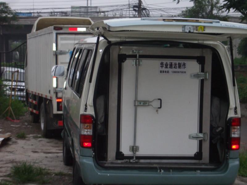 金杯海狮面包冷藏车/福田冷藏车 金杯海狮面包安冷藏车/福田冷藏车
