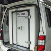供应冷藏车制冷设备/冷藏厢式车厢批发