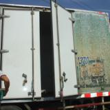 供应冷藏车厢维修车厢修理车厢维修车厢