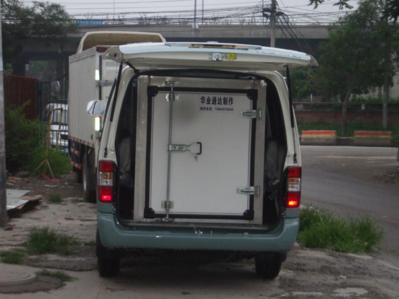 供应新款小型冷藏车制冷机组/金杯海狮改装冷藏车价格