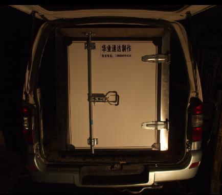 供应小型冷藏小车冷藏厢,北京小车冷藏厢,小车冷藏厢厂家直销