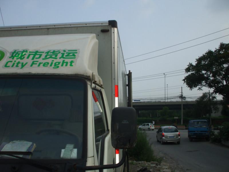 北京车厢制作修理图片/北京车厢制作修理样板图 (3)