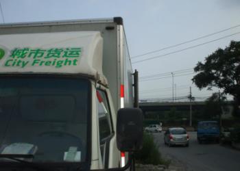 北京车厢制作修理图片