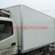 冷藏车的选用养护与维修探析 冷藏车的选用养护价格 冷藏车维修图片