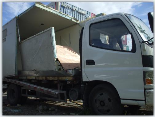 供应北京修理制造厢车的