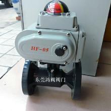 供应电动塑料球阀,广东电动塑料PVC球阀,电动PVC球阀,电动塑料阀