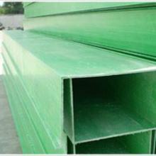 供应桥架、玻璃钢桥架价格、玻璃钢桥架用途