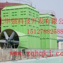 供应喷雾式冷却塔,喷雾式冷却塔厂家,喷雾式冷却塔价格