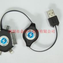 供应iphone5手机充电数据线 USB接口