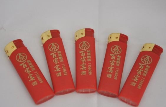 供应促销打火机,广告促销打火机,郑州促销打火机
