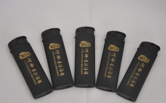 供应橡皮打火机,定做橡皮打火机,郑州橡皮打火机