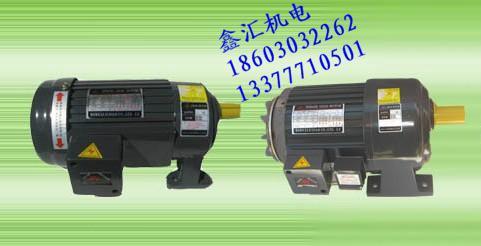 供应广东2200W齿轮减速电机批发图片