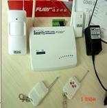 供应GSM防盗报警器批发商 报警器价格