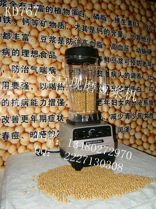 现磨豆浆机图片 现磨豆浆机样板图 金豆现磨豆浆机磨浆机...