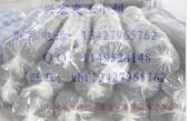 橡胶发泡管/硅胶管/NBR橡塑发图片