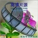郑州高清电影拷贝高清硬盘拷贝高清图片