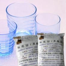 陶瓷搪瓷玻璃用直接法氧化锌995图片
