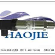 高压锅炉水压传感器图片