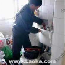 供应广州市海珠区低价维修马桶13570713038纺织路专业维修马桶批发