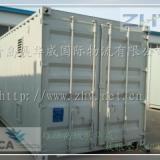 供应专业的集装箱活动房货运代理