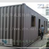 供应专业的集装箱房屋海运货代