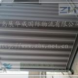 供应可拆卸集装箱房屋出口海运货代