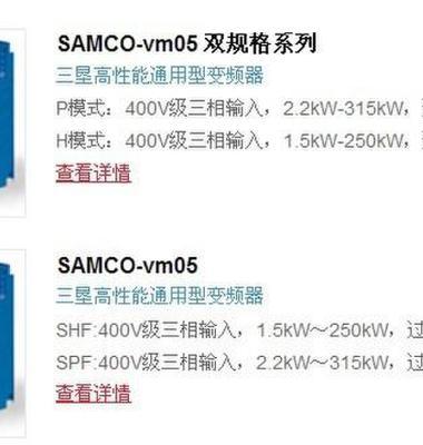 变频器销售维修图片/变频器销售维修样板图 (3)
