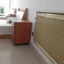 供应碳晶智能电热器