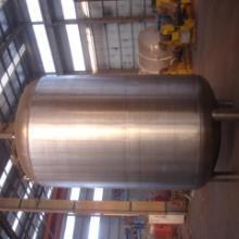 供应不锈钢树脂反应罐
