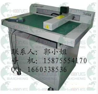 供应光学材料打样机刀片光学材料切割机浙江光学材料割样机鸿佰成报价