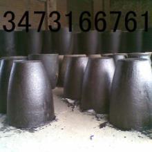 供应优质熔铝中频炉坩埚