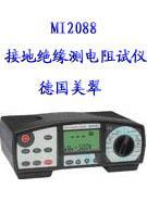 MI2088接地绝缘测试仪图片