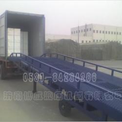 濟南市襄樊移動式液壓登車橋襄樊登車橋厂家