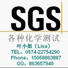健身器械CE认证健身路径SGS认证组合健身器械健身路径SGS认证
