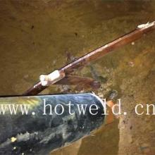 浩特沃德供应焊接材料,质优价廉